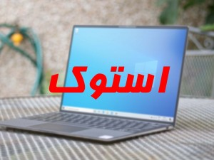لپ تاپ استوک چیست؟ آشنایی با گرید های مختلف لپ تاپ های استوک