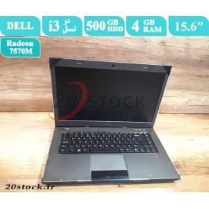 لپ تاپ استوک Dell مدل Vostro 3560 با پردازنده اینتل و قیمت مناسب