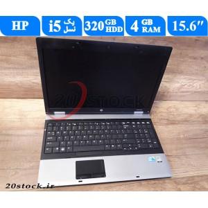 لپ تاپ استوک HP مدل Probook 6550b با پردازنده Core i5