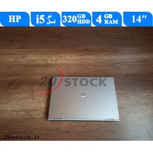 لپ تاپ استوک HP مدلElitebook 8460P با پردازنده Core i5